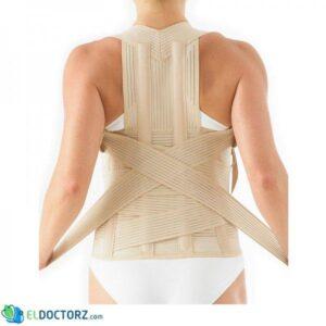 حزام ظهر كامل لعلاج الانزلاق الغضروفي   Back Support Belt
