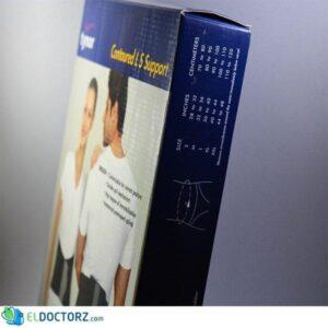 حزام داعم للفقرات القطنية و تثبيتها   Contoured L.S. Support