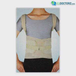 حزام الظهر الكامل   Dr. Ortho Clavical & Lumbar Support