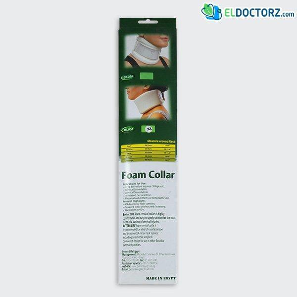 دعامة للرقبه طبية  Foam Collar Soft Support Better Life